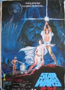 Star Wars, The Untold Stories